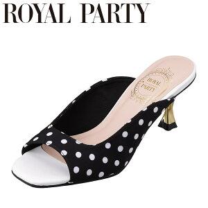 ロイヤルパーティ ROYAL PARTY RP8006 レディース靴 靴 シューズ 2E相当 サンダル ミュール メタルヒール クッション性 快適 ブラックコンビ TSRC