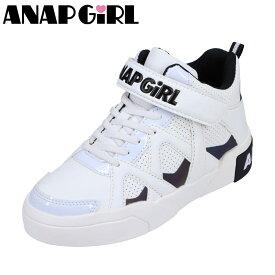 アナップガール ANAP GIRL ANG-3436 キッズ靴 子供靴 靴 シューズ 2E相当 スニーカー ハイカット コートタイプ 女の子 人気 ホワイト TSRC