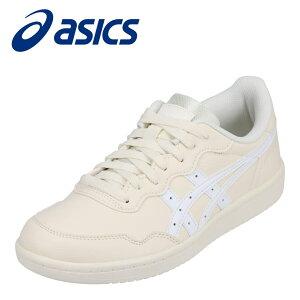 アシックス asics 1023A052.105 L レディース靴 靴 シューズ 4E相当 スニーカー 幅広 4E クラシック レトロ 人気 ブランド ベージュ TSRC