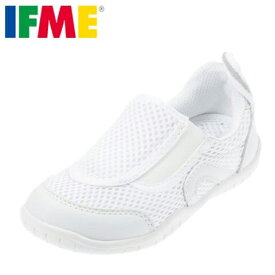 IFME イフミー 上履き うわばき 上靴 スクールシューズ キッズ 靴 靴 シューズ 子供 男の子 女の子 バレエシューズ スリッポン 甲高 幅広 幼稚園 保育園 小学校 スペアインソール付き 通気性 履きやすい SC-0002 ホワイト TSRC