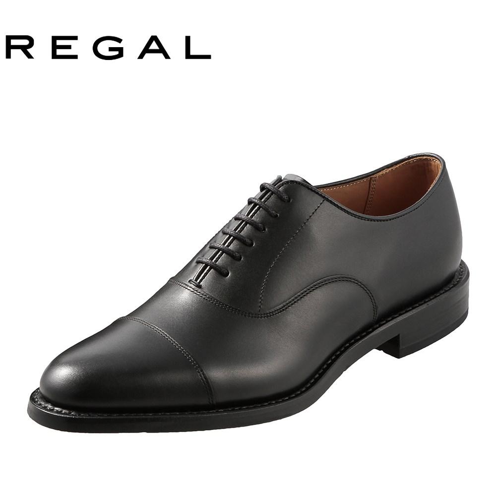 [父の日][リーガル] REGAL 02KRBH メンズ | ビジネスシューズ | 内羽根式 ストレートチップ | 冠婚葬祭 フォーマル | 小さいサイズ対応 23.5cm 24.0cm 24.5cm | ブラック TSRC