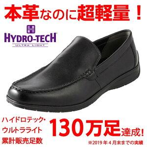 [ハイドロテック ウルトラライト] HYDRO TECH HD1316 メンズ | スリッポン ビジネスシューズ | 仕事 通勤 | 本革 軽量 | 紳士靴 ドライビングシューズ | ブラック TSRC