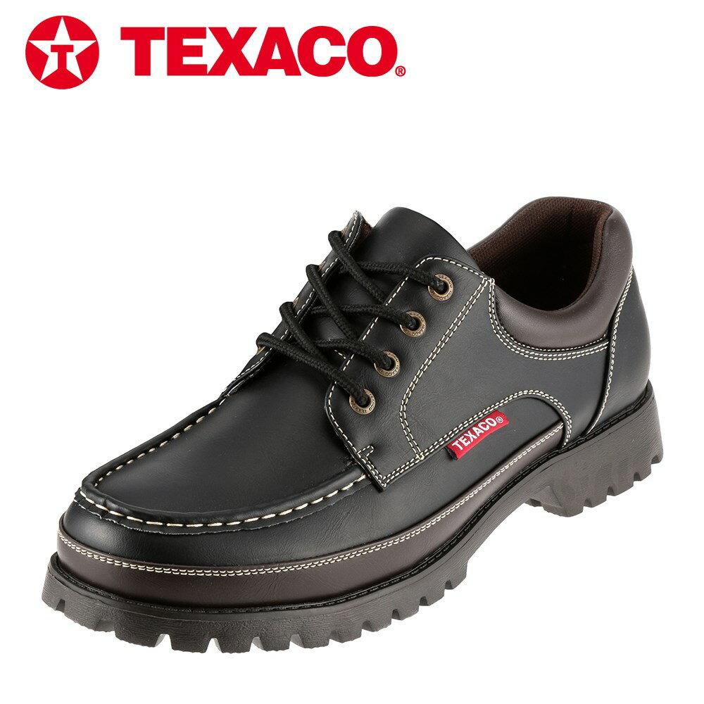 [テキサコ] TEXACO TXC-544 メンズ | レースアップシューズ | 防水 軽量 | 幅広3E ゆったり | 大きいサイズ対応 28.0cm | ブラック TSRC