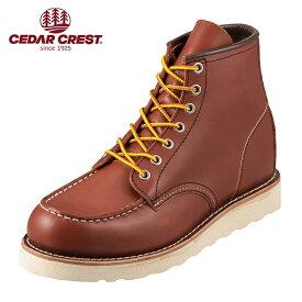 [セダークレスト] CEDAR CREST CC-1536 メンズ | ワ−クブ−ツ | 6インチモックトゥ | クッション性 | 大きいサイズ対応 28.0cm | レッド×ブラウン TSRC