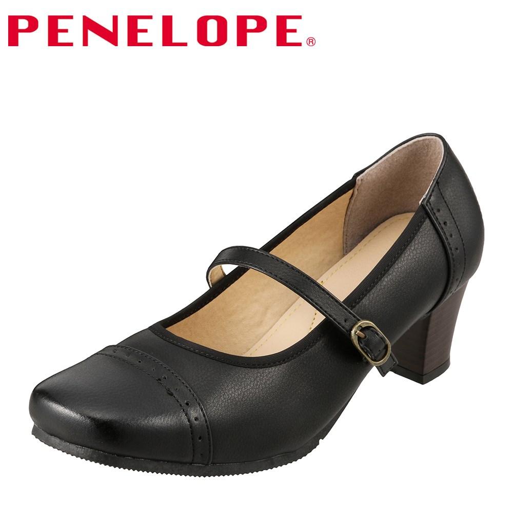 [ペネローペ] PENELOPE PN68660 レディース | ストラップパンプス カジュアルパンプス | クッション性 | チャンキーヒール 太めヒール | 大きいサイズ 対応 25.0cm | ブラック TSRC
