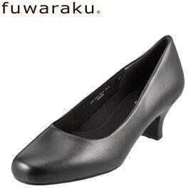 [フワラク] fuwaraku FR-1202 レディース | プレーンパンプス 黒 | 就活 リクルート 仕事 | 静音 防水 クッション性 | 大きいサイズ対応 25.0cm 25.5cm | ブラック TSRC