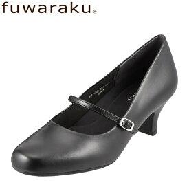 [フワラク] fuwaraku FR-1203 レディース | プレーンパンプス 黒 | 就活 リクルート 仕事 | 静音 防水 クッション性 | 大きいサイズ対応 25.0cm 25.5cm | ブラック TSRC