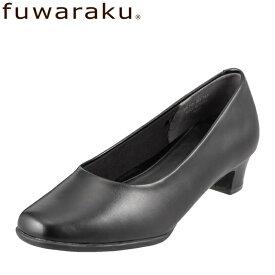 [フワラク] fuwaraku FR-1101 レディース | プレーンパンプス 黒 防水 | 静音 ローヒール | 就活 リクルート フォーマル | 大きいサイズ対応 25.0cm 25.5cm | ブラック TSRC