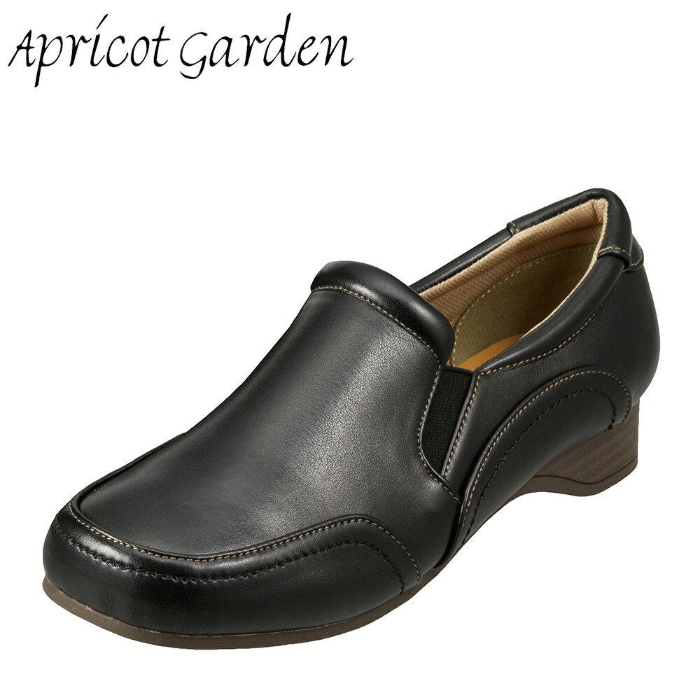 [アプリコットガーデン] Apricotgarden 76012 レディース | コンフォートシューズ | ウエッジソール カジュアルシューズ | 低反発 制菌 | 大きいサイズ対応 25.0cm | ブラック TSRC