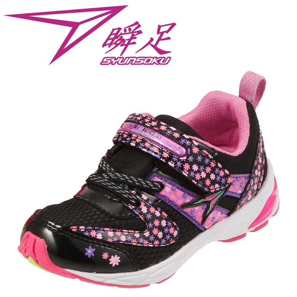 [シュンソク] しゅんそく SYUNSOKU 瞬足 YLC 1090 キッズ・ジュニア | ランニングシューズ | 運動靴 子供靴 | 体育 運動会 | 女の子 人気 | ブラック×ピンク TSRC
