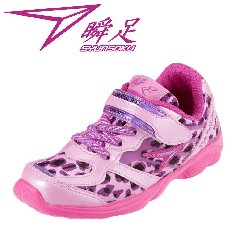 [シュンソク] しゅんそく SYUNSOKU 瞬足レモンパイ LEC 2821 キッズ・ジュニア | キッズスニーカー ジュニアスニーカー | 子供靴 運動靴 | 瞬足チーター 運動会 | 体育 女の子 | ピンク×パープル TSRC