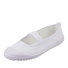 10571 キッズ ジュニア | 上履き 上靴 | バレーシューズ スクールシューズ | 学校 キャンバス お買得 | 男の子 女の子 | ホワイト TSRC
