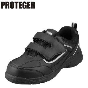 [プロテガー] PROTEGER PR-501 メンズ | 安全靴 | プロテクティブスニーカー  プロスニーカー | ワークシューズ 作業用 | 大きいサイズ対応 28.0cm | ブラック TSRC