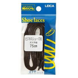 [ライカ] LEICA 62130 レディース・メンズ   靴ひも   平ヒモ   シューアクセサリー   シューレース   ブラウン TSRC