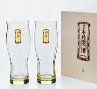 東洋佐々木ガラス本格麦酒グラス琥珀ギフト
