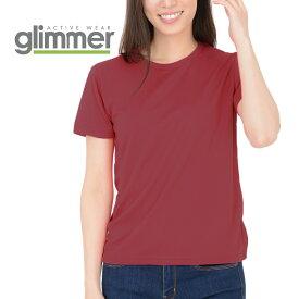 速乾 tシャツ レディース GLIMMER グリマー 4.4オンス ドライ Tシャツ 00300-ACT 300act 基本色 女性用 スポーツ 運動会 文化祭 ユニフォーム