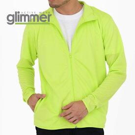 速乾 ジャケット メンズ 長袖 Glimmer グリマー 4.4オンス ドライジップジャケット 00358-AMJ UVカット メッシュ スポーツ はおり