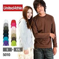 UnitedAthle(ユナイテッドアスレ):ロングスリーブTシャツ5.6oz:Girls-S?XXL:55%OFF