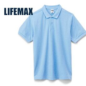 ポロシャツ 半袖 LIFEMAX ライフマックス CVC鹿の子ドライポロシャツ ms3113 男女兼用 父の日 スポーツ ゴルフ 通学 通勤 ビズポロ ユニフォーム