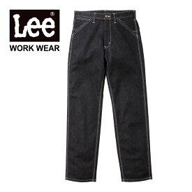 パンツ Lee (リー) メンズ ペインターパンツ lwp66001 ストレッチ ペン挿し ポケット ヒッコリー デニム S M L XL XXL