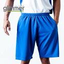 ハーフパンツ スポーツ GLIMMER グリマー ドライハーフパンツ 00325-ACP 325ACP 夏 男女兼用 キッズ ジュニア ジャー…