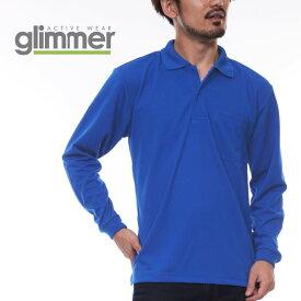 ポロシャツ メンズ 長袖 GLIMMER グリマー ドライ長袖 ポロシャツ ポケット付 00335-ALP 335alp 男女兼用 父の日 スポーツ ゴルフ 通学 通勤 ビズポロ XS-XL