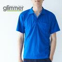 ポロシャツ 半袖 GLIMMER グリマー 4.4オンス ドライ ポロシャツ ポケット付 寒色 00330-AVP 送料無料 吸汗速乾 父の…