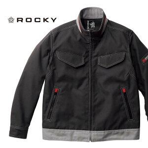 ブルゾン 長袖 ROCKY ロッキー ユニセックスブルゾン rj0911 ジャケット メンズ レディース 男女兼用 大きいサイズ ワークウエア 作業服 作業着 スタンドカラー