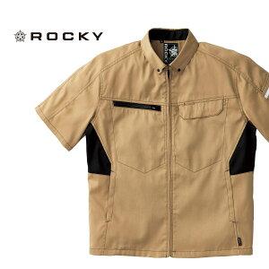 ブルゾン 半袖 ROCKY ロッキー ユニセックス半袖ブルゾン rj0914 ジャケット メンズ レディース 男女兼用 大きいサイズ もあり ワークウエア 作業服 作業着