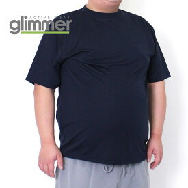 速乾 ドライ tシャツ GLIMMER グリマー 4.4オンス ドライ Tシャツ 00300-ACT 送料無料 基本色 大きいサイズ 吸汗 速乾 スポーツ 運動会 文化祭 ユニフォーム