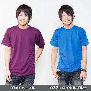 GLIMMER(グリマー)|速乾ドライTシャツ