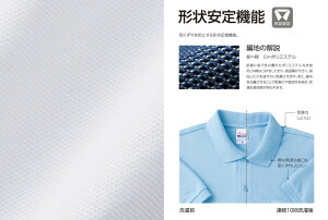 Printstar(プリントスター):T/Cポロシャツ(ポケ有):カラー(3):SS〜XXL