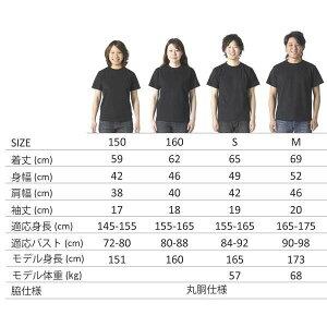 UnitedAthle(ユナイテッドアスレ)|半袖無地Tシャツ5.6oz.|レッド・オレンジ・イエロー・ピンク|100cm〜160cm|64%OFF|5001