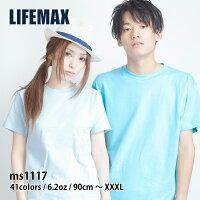 MAXIMUM(マキシマム)|ヘビーウェイトTシャツ|イエロー・レッド・オレンジ|Jr.S〜XXL|62%OFF|ms1117
