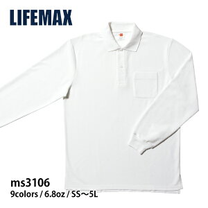 ポロシャツ 長袖【LIFEMAX(ライフマックス) |...