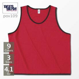 ビブス 無地 BEESBEAM ビーズビーム ファイバー ビブス pov109 POV-109 速乾 男女兼用 体育 スポーツ チーム カラー 白 黒 イエロー など JL L フリー XL