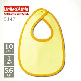 【United Athle(ユナイテッドアスレ) | 5.6オンス ベイビー ビブ 5147】