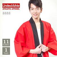 UnitedAthle(ユナイテッドアスレ):イベントハッピ(はっぴ):Free:大人用サイズ/アダルトサイズ