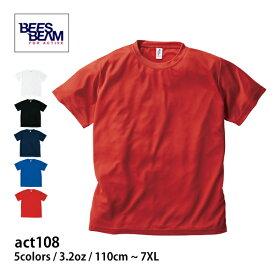 速乾 tシャツ【BEESBEAM(ビーズビーム) | アクティブTシャツ act108】tシャツ 無地 半袖 メンズ 男女兼用 大きいサイズ ドライ 吸汗 速乾 トレーニング スポーツ お揃い チーム ユニフォーム