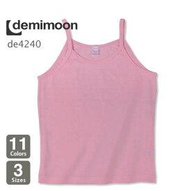 【demimoon(デミムーン) | キャミソール DE4240】