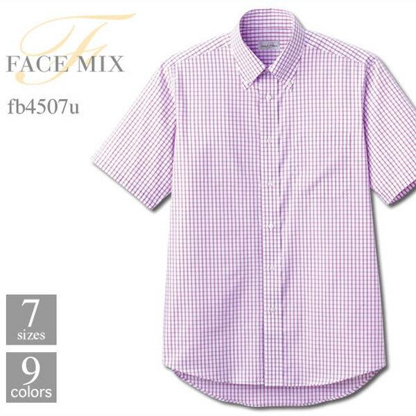 【FACE MIX(フェイスミックス)   ユニセックスシャツ(半袖) fb4507u】