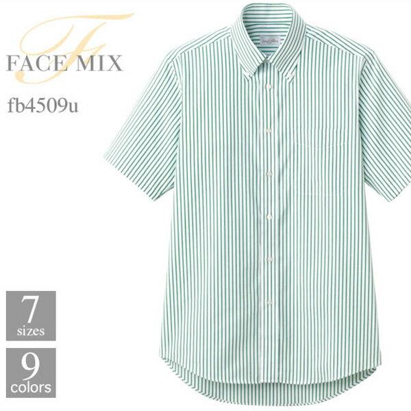 【FACE MIX(フェイスミックス)   ユニセックスシャツ(半袖) fb4509u】