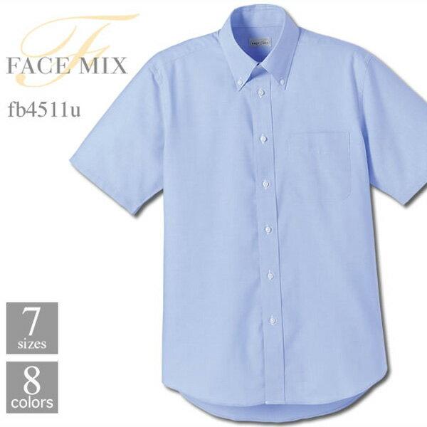 【FACE MIX(フェイスミックス)   ユニセックスシャツ(半袖) fb4511u】