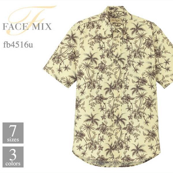 【FACE MIX(フェイスミックス)   アロハシャツ FB4516U】
