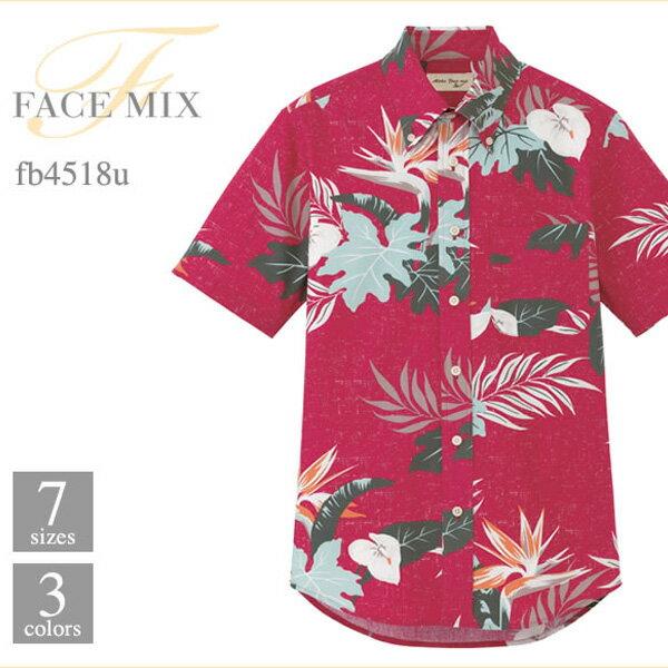 【FACE MIX(フェイスミックス)   アロハシャツ FB4518U】