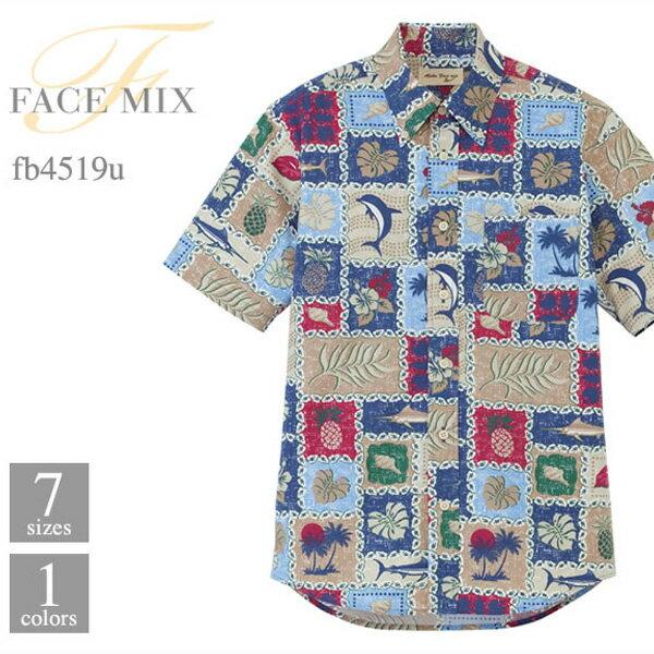【FACE MIX(フェイスミックス)   アロハシャツ FB4519U】