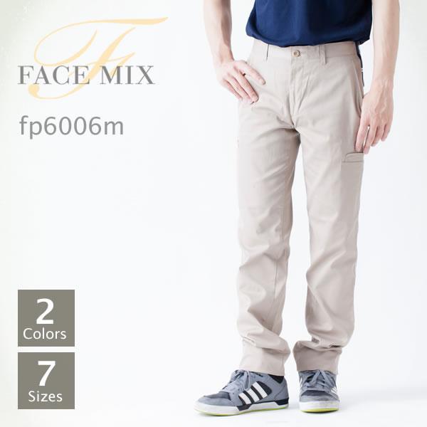 【FACE MIX(フェイスミックス)   メンズストレッチウエストリブパンツ fp6006m】