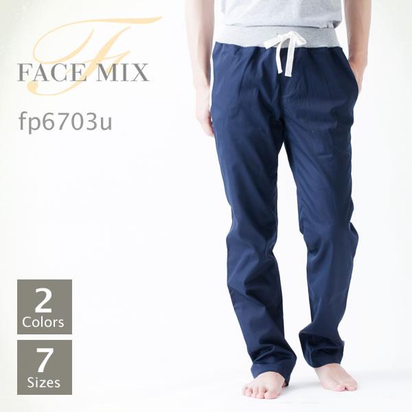 【FACE MIX(フェイスミックス)   ユニセックスチノジャージ fp6703u】