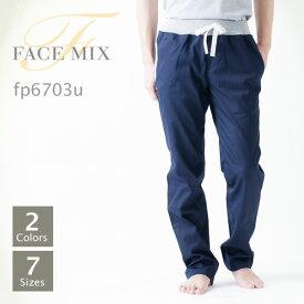 パンツ 無地 FACE MIX(フェイスミックス)   ユニセックスチノジャージ fp6703u