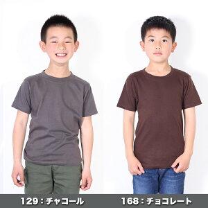 Printstar(プリントスター) ヘビーウェイト無地Tシャツ5.6oz ホワイト・定番カラー 100cm〜160cm 60%OFF 085CVT